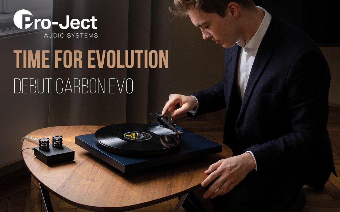 NOWY DEBUT CARBON EVO